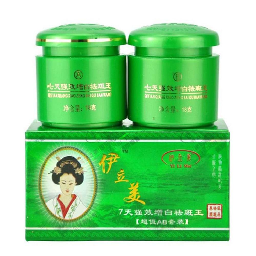 2 Unids YILIMEI Anti-Pigmento Cara Chino Crema Para Blanquear 18G + 18G Blanquea