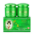 2Pcs YILIMEI Anti-Pigment Chinese Face Whitening Cream 18 G + 18 G Whitening Anti Freckle Melasma Bleaching Skin Care Face Cream