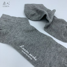 LUREN 1 Pair Mens Business Casual Socks 5 Color Available Breathable Cotton Boat New Arrival Men/Male Ankle Sock 24-26cm