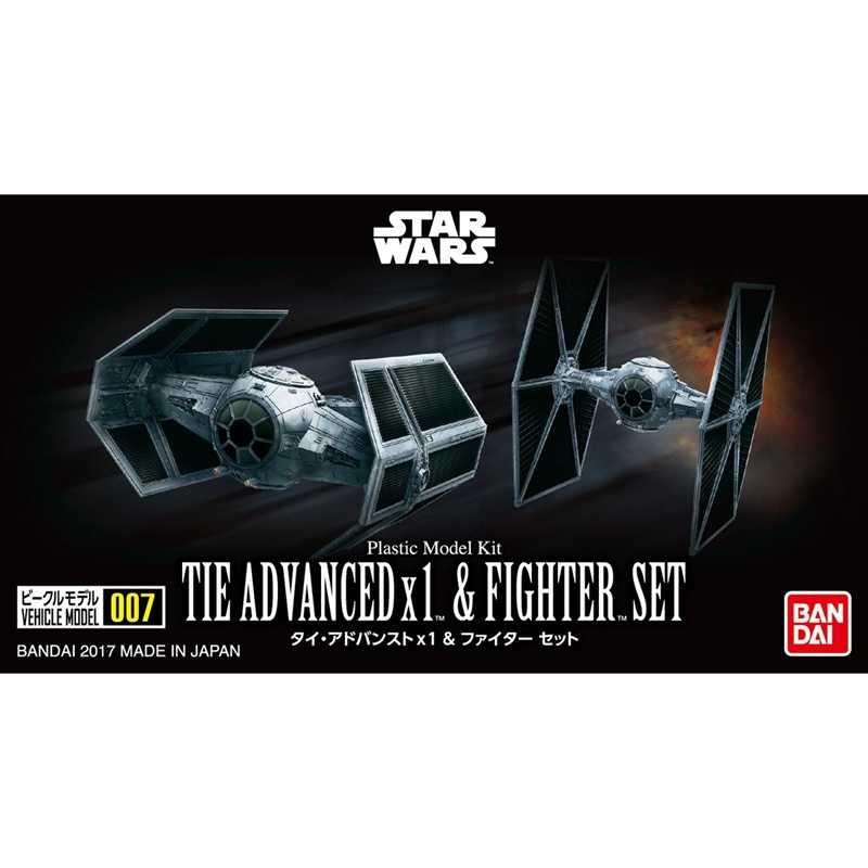 Bandai Star Wars Mini Collection 07 TIE Fighter & Canggih Titanium Tempur PVC Gambar Model Mainan Boneka Figurals