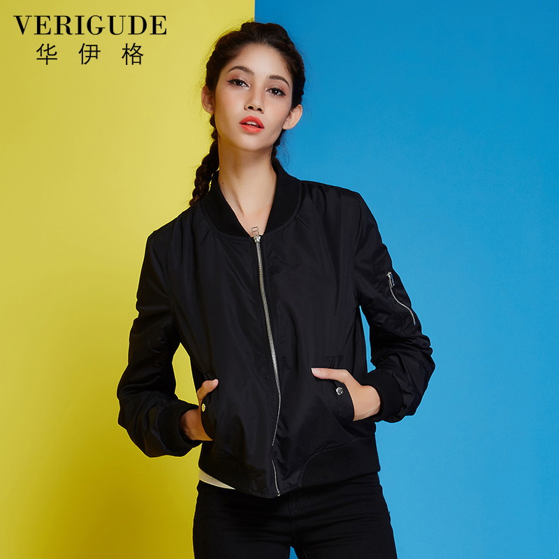 Jackets & Coats 2018 New Spring Autumn Women Coat With Hat Long Sleeve Zipped Slim Jacket Solid Color Pocket Ladies Girls Casual Outwear H9 Promote The Production Of Body Fluid And Saliva