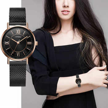 SINOBI New Arrival Classic Women Watches Black/Golden Luxury Simple Stainless Steel Bracelet Watch Ladies Wristwatch Reloj Mujer - DISCOUNT ITEM  45% OFF All Category