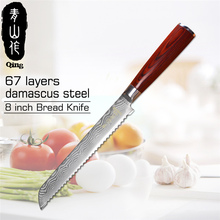 QING Single Damascus Kitchen Knife Japanese Style VG10 Steel Core Cooking Tools Fruit Vegetable Meat Fish Bread