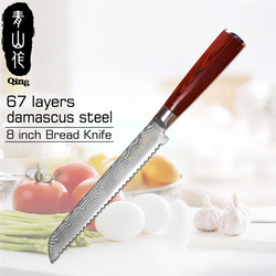QING Single Damascus Kitchen Knife Japanese Style VG10 Damascus Steel Core Cooking Tools Fruit Vegetable Meat Fish Bread Knife