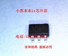 74AHC1G08 SN74AHC1G08DBVR A08G