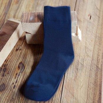 Βαμβακερές κάλτσες four season σε 5 χρώματα. Κάλτσες Ρούχα MSOW