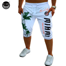 Shorts Mens Tights Compression Palm Print Design Bermuda Short Men Male Shorts XXL CIQITT