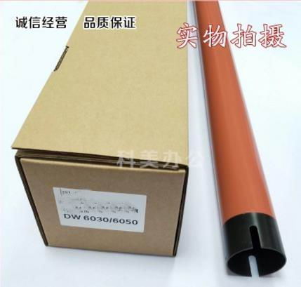 High quality Engineering Machine upper fuser roller compatible for XEROX DW3030 3035 6204 6604 heating roller