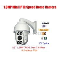960P 1 3 Megapixel H 264 3 9 39mm 10x Zoom IR 50M Outdoor IP