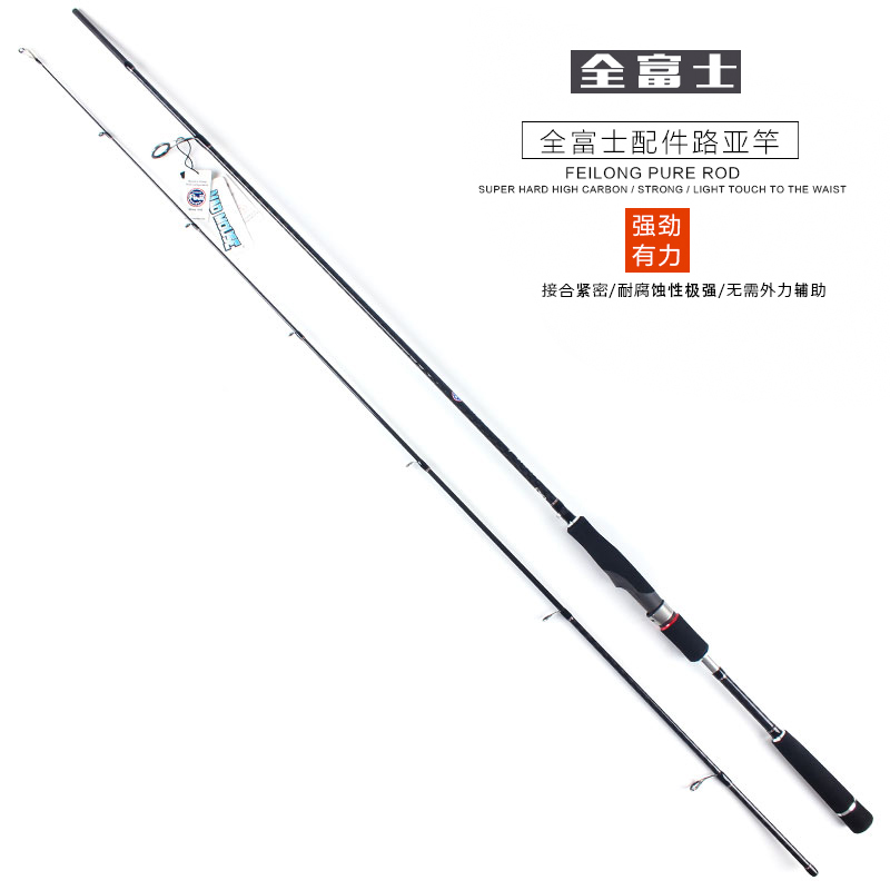 MAD MOUSE 2017 NEW Japan Full Fuji guides 2 1 2 4m m mh trout rod
