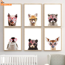 Wall Art Canvas Painting Glasses Cute Fox Bear Lion Monkey Deer Nordic Posters And Prints Pictures For Kids Room Decor