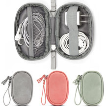 Digital Gadget Storage Bag Travel Electronics Accessories Organizer for USB Data Cable Earphone Charger MP3 Tools