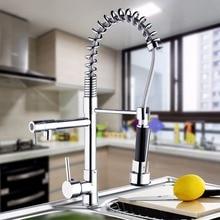 Современный новый полированный хром смеситель для кухни латунь 1 ручки судно поворотный кран для чистой воды кран на бортике