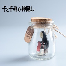 Studio Ghibli Miyazaki Hayao Anime Mononoke Hime Princess Mononoke Action Figure Doll No Face Spirited Away Kaonashi Kids Toys(China)
