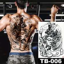 Buy Traditional Tattoo Stickers And Get Free Shipping On Aliexpress Com
