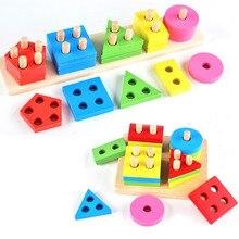 Игрушки для детей Монтессори для раннего развития игрушки 1-2-3 года детские младенческий интеллект форма здания Сопряжение