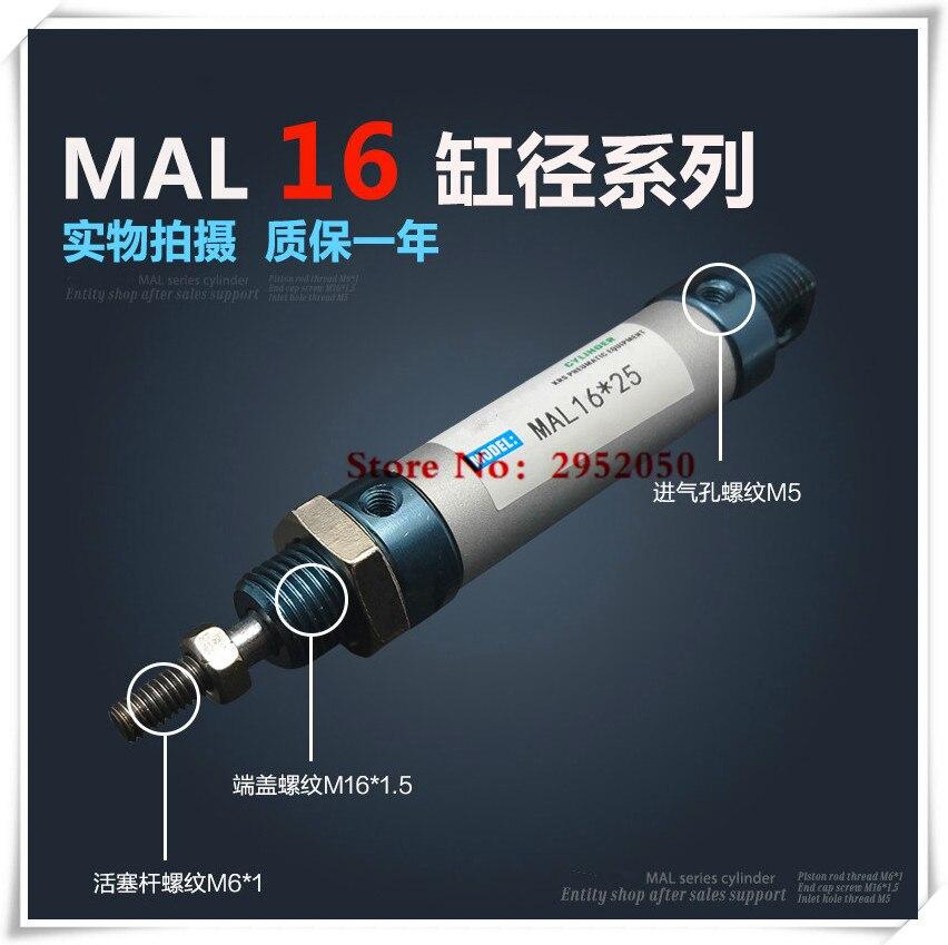 MAL16*300 Rod Single Double Action Pneumatic Cylinder ,Aluminum alloy mini cylinder Free shipping mal 32x75 75mm strike double action single rod pneumatic cylinder free shipping