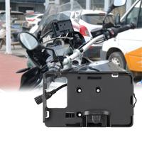 Motorcycle Navigation Mobile Phone Bracket Twin USB Charging Black Motorcycle Navigation Mobile Phone Bracket
