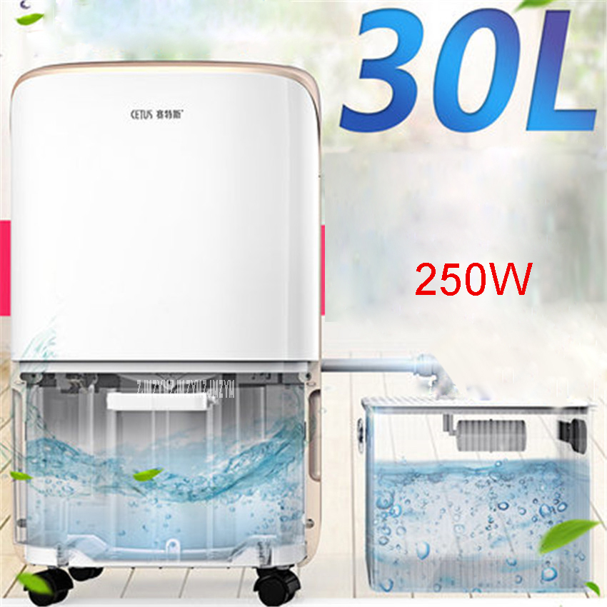 220V/50hz High power industry mute dehumidifier bedroom warehouse dehumidifier dry moisture absorption dehumidifier 30L / 24H tp760 765 hz d7 0 1221a