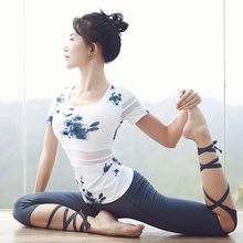 Women's Yoga Shirt Sports T Shirt Yoga Short-sleeved Women's Yoga Clothes with Bra Yarn Quick-drying Topcoat Sports short yoga intervention