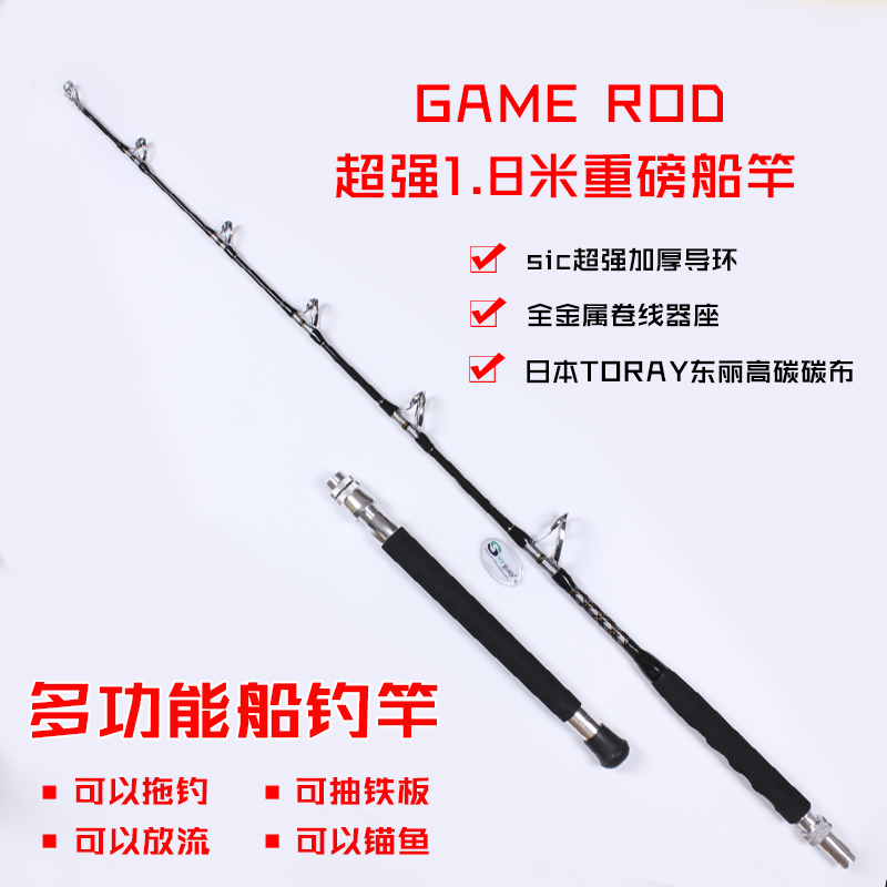High carbon strong power roller guides game trolling rod for Fishing rod roller guides