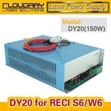 Co2 DY20 FUENTE de Alimentación Para RECI Z6/Z8 W6/W8/S6/S8 Tubo Del Laser Del Co2 de Grabado/Máquina de corte