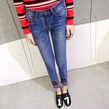 Новая коллекция весна и лето 2016 узкие джинсы стрейч плотный Корейский студентка карандаш брюки девять тонкий деним