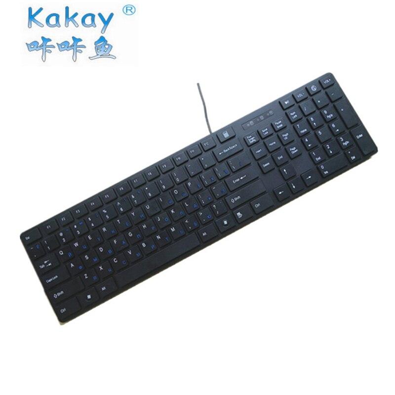 Professional Keyboard Workstations : russian 104 key professional russian keyboard office keyboard black work keyboard dwarf ~ Russianpoet.info Haus und Dekorationen
