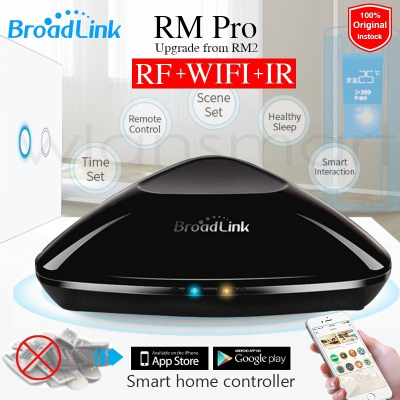 2017 Broadlink RM Pro RM03 Universal Intelligent controller,Smart home Automation,WIFI+IR+RF remote control for IOS iPad Android smart water valve smart home automation system valve for gas water control 12v 1a work with broadlink rm pro and geeklink hub
