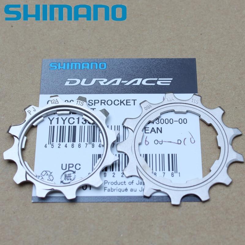 Shimano Dura Ace CS-R9100 Lock Ring for 11-speed Cassette NIB