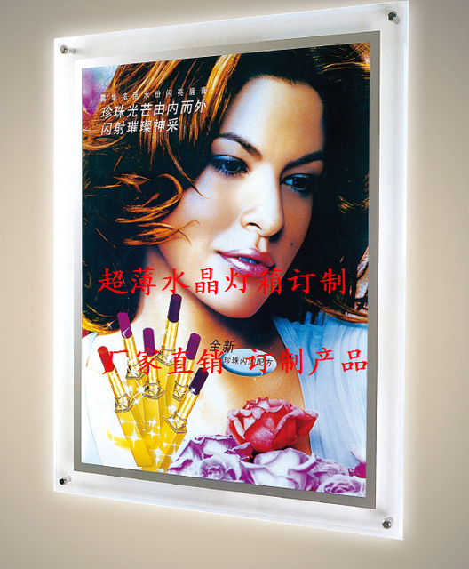Ultra thin acrylic movie poster frame home theater ...