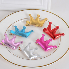 2pcs Cute Style Hair Accessories New Design Leather Shiny Star Baby Accessories Girls Heart Crown Hairpins
