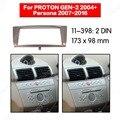 2 Din Автомобильный Радио DVD фасции рамка крепление комплект для переоборудования панель для протона  gen-2 2004 + Persona 2007-2016 отделка CD ободок Dash ...
