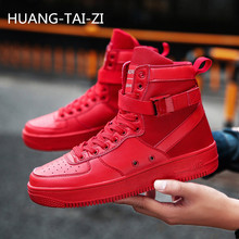 Men's Vulcanize Shoes Brand Summer High Top Casual Canvas Shoes Male Sport Superstar Men Flats Ultras Boosts Krasovki