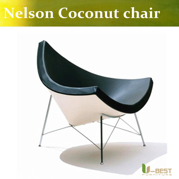 U-BEST Replica furniture Coconut Chair upholstery leather/PU/fabric  fiberglass armchair for living room литой диск replica fr lx 98 8 5x20 5x150 d110 2 et54 gmf