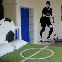 Pegatina de pared de estrella de fútbol Neymar, cartel deportivo, calcomanías de vinilo, pegatinas retro para habitación de niños, decoración del hogar, triangulación de envío