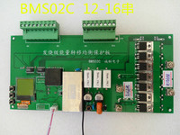 BMS Voltage Display Energy Transfer Equalizer Lithium Battery Protection Board 4 String 16 String 8 String
