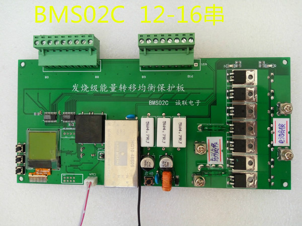 BMS voltage display energy transfer equalizer lithium battery protection board 4 string 16 string 8 string 36v48v60v lead acid protection circuit 3s 30a bms pcm pcb battery protection board for 11 1v li ion lithium battery cell pack sh04030029 lb3s30a