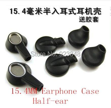 Large inner diameter of the ear headphones shell 15mm 14.8mm earphone shell half-ear earphone