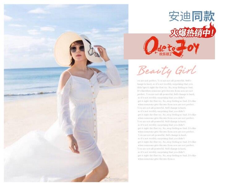 Веселые песни 2 Энди Тан Yixi Liu Тао без бретелек плечо Феи платья корейский Повседневное большой свободное платье для девочек лето ...