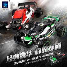 1/20 High Speed RC Remote Control Racing Buggy Car 2.4G Off Road RTR Children Boy Kid Gift Collection Toys