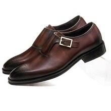 Goodyear Welt/коричневые/черные модельные туфли на выпускной для мальчиков; деловые туфли из натуральной кожи с ремешками; мужские туфли для жениха