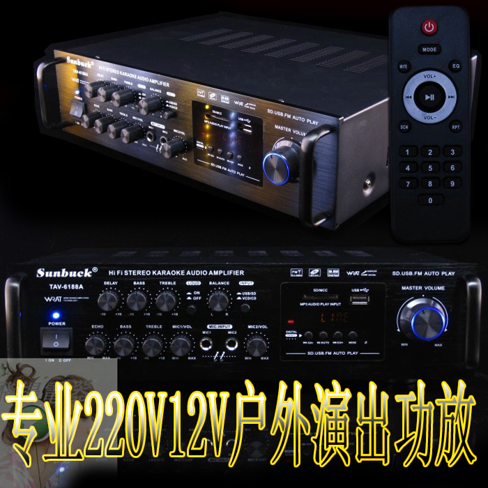 Power Amplifier Khusus Middle : buy 220 volts 12 volts 400w fixed resistance power amplifier high power ~ Vivirlamusica.com Haus und Dekorationen