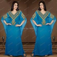 Blue Prom Dresses 2015 A Line Beaded Crystal Scoop Elegant Long Sleeve Evening Dresses Islamic Abaya Turkish Abaya Arabic Kaftan