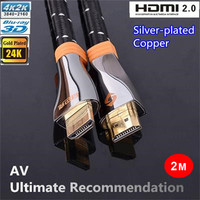 Free Shipping 2M Ultimate High Speed HDMI 2 0 Cable With Silver Plated Copper Full HD