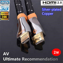 Free Shipping 2M Ultimate High Speed HDMI 2.0 Cable With Silver plated copper Full HD 1080P 2160P 4K*2K 3D for PS3 LCD DVD HDTV