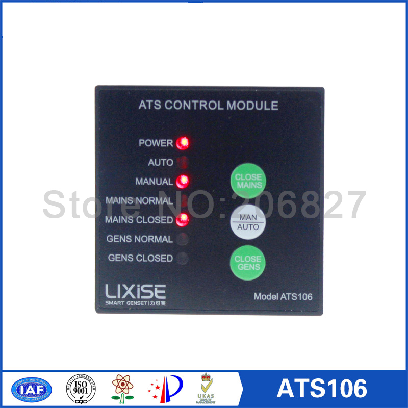 ATS106 diesel generator ats dual power transfer controller ATS 106 fast shipping 6 5kw 220v 50hz single phase rotor stator gasoline generator diesel generator suit for any chinese brand