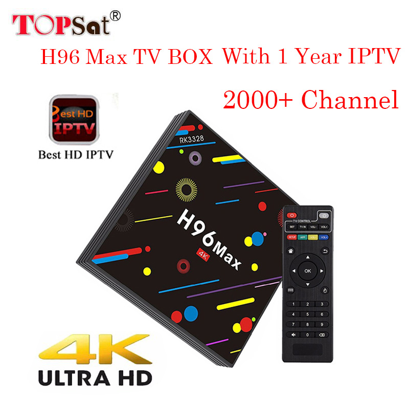 H96 MAX H2 Smart Android 7.1 TV BOX RK3328 Quad core 4GB RAM 32 ROM WiFi 2.4G/5G HDR10 4k set top box with 1 year iptv пляжный зонт onlitop классика 119125