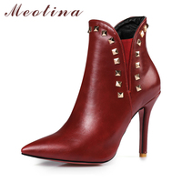 Meotina Ankle Boots Women Rivets Thin High Heels Pointed Toe Boots Slip On Sexy Autumn Boots