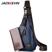 Chest Bag Men Outdoor Anti Theft Magnetic Clasp Leather Bag Messenger Bag Fashion Tour 2016 New